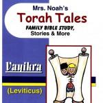 3. Vayikira-Leviticus-1